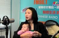050814 主播台下的新手媽媽廖培君