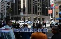 (粵)警員擊斃金融區偷車賊