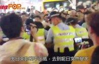 (粵)旺角衝突事故 幾十名市民受傷