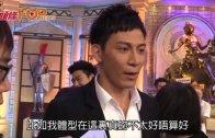 (粵)鍾劍輝爆冷贏亞洲先生 自認身材唔算好