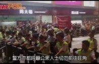 (港聞)彌敦道雙行線一度封閉警方加強警力