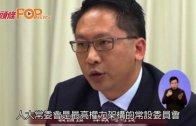 (港聞)學聯質疑人大常委決定 袁國強:中央有權有責