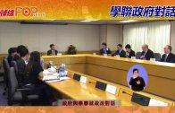 (粵)譚志源回應公民提名制度