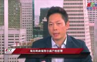 (粵) 保險理財權威趙世文談投保加州