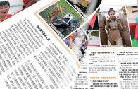 (粵)12/06星島週刊