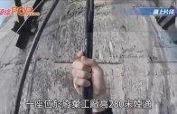 (粵)羅馬尼亞冒險家 徒手攀爬208米煙囪