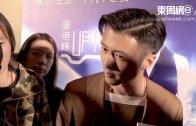 (粵)為菲在港築愛巢?  謝霆鋒冧笑:唔答呢啲!