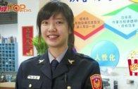 (粵)警界新垣結衣 甜笑火速上位