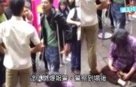 (粵)狗鏈拖母坐街 測試玩大咗?