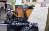 (粵)三藩市低窪房屋水淹嚴重