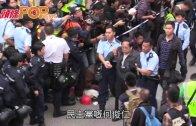 (粵)梁家傑何俊仁 兩個律師先後上警車