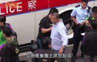 (港聞)肥佬黎被押上警車 同步棄做《蘋果》社長