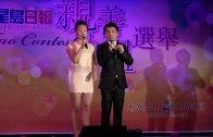 (2/6) 2013星島親善小姐總決賽回顧第二集