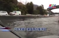 (國)六年來最大暴風雨吹襲灣區