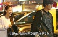 (粵)吳克羣代超蓮揹袋 千金飛台灣「療傷」