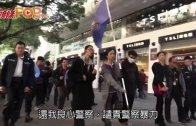 揮動皇家警察旗 抗議警方暴力執法