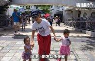 (粵)蔡少芬甘為「生仔婆」 張晉唱反調拒再造人