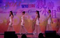 (5/6) 2013星島親善小姐總決賽回顧第五集