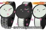 (粵)電子紙手錶 可持續用60天