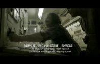 《80分鐘死亡直播:屍人嚇輪》- 電影預告