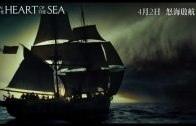 《IN THE HEART OF THE SEA》電影預告