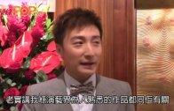 (粵)傑青小方拒諗結婚  Stephy聽到好無奈