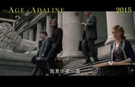《The AGE  of  ADALINE》電影預告