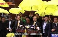 (港聞)未諮詢泛民先杯葛 譚耀宗:唔好講得咁死