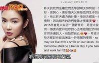 (粵)房祖名認罪判囚 薛凱琪:明天才重要