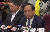 (港聞)何俊仁正式宣佈  否決政改後辭職