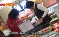 (粵)父子情深 八両金餵囝食蟹柳