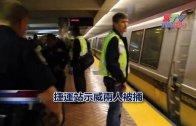 (國)捷運站示威兩人被捕