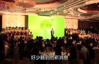 (粵)王維基夜會熱褲女 去拍拖聖地睇戲