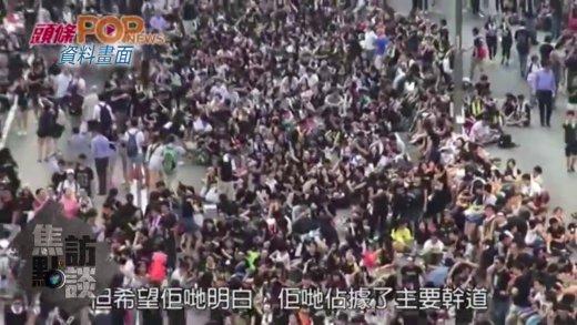 (粵)焦點訪談 -占中特輯 (三)嘉賓前學聯領袖陳先生 Part C