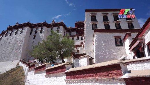 (國)細看中國—西藏行系列 (二)