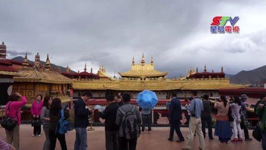 細看中國—西藏行系列 (三)