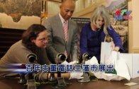 (粵)百年古董電話三藩市展出