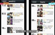 (粵)微信6億用戶 係時候收廣告?
