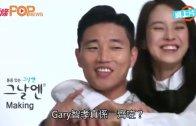 (粵)周一情侶交往了? Gary智孝抱抱相流出