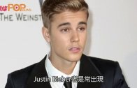 (粵)小Justin做代言人 半裸激凸sell底底