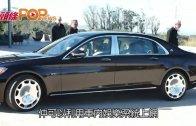 (粵)首試平治頭等享受 Mercedes-Maybach S600