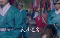 周傑倫《天崖過客》MV