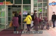 (港聞)流感累計殺134人 公院病人瞓走廊