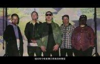 馬米《14 HK Rap Up》MV (Part II)