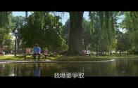 《賤熊2》電影預告