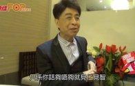 (粵)45周年演唱會 葉振棠大派驚喜