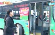 (粵)河南女追夢中情人 等巴士為等車長