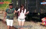 (粵)吳若希嬲爆發火 我唔使靠男人
