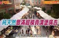 (粵)純天然豐滿超模賣漢堡廣告
