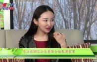(國)專訪第58屆全美華埠小姐表演嘉賓–王芳、管潔 Part A